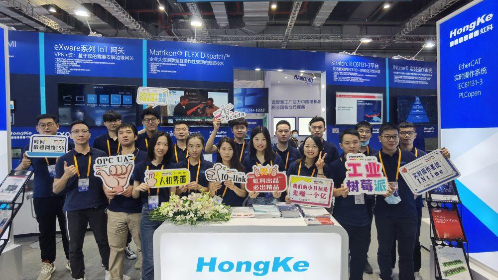 HongKe to IAS