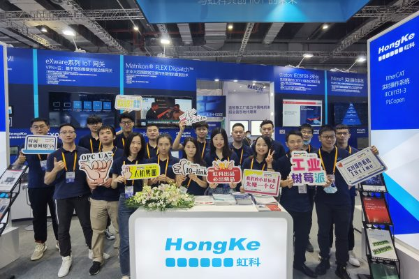 straton at the IAS exhibition in Shanghai with HongKe